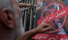 قناة المنار: الفاخوري أقر بأن تعذيب المعتقلين في الخيام كان يتم بعلمه