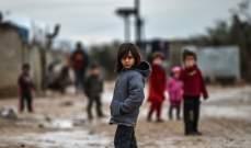إستغلال العالم ملفّ النازحين السوريّين أرهق لبنان!