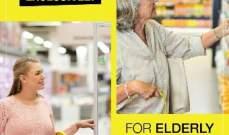 ساعات تسوق حصرية للمسنين والنساء الحوامل في سبينيس والخدمة تمتد إلى 24 ساعة