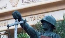 الجديد:صيغة حل لملف قبرشمون تقوم على احالة القضية على المحكمة العسكرية