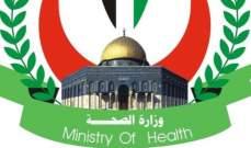 الصحة الفلسطينية: مقتلفتى فلسطيني برصاص الجيش الإسرائيلي شرق خانيونس