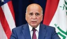 وزير خارجية العراق: أجرينا حوار جادا مع أميركا حول إعادة انتشار قواتها وفق جدولة وتوقيتات