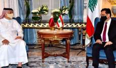 دياب بحث مع نائب رئيس الوزراء القطري ووزير الدولة لشؤون الدفاع اخر الاوضاع والمستجدات