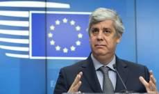 رئيس مجموعة اليورو أكد فتح خط ائتمان يصل إلى 240 مليار يورو لدول الاتحاد الأوروبي