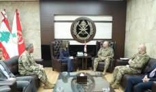 قائد الجيش استقبل سفيرة أميركا في زيارة تعارف وبحث معها الأوضاع العامة