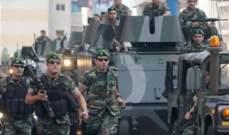 انتهاء العملية الأمنية في وادي خالد بمقتل 13 إرهابياً واعتقال 15 شخصاً إضافة إلى هروب عنصرين