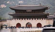 تهديد من كوريا الجنوبية الى اليابان بإلغاء اتفاق تبادل المعلومات العسكرية