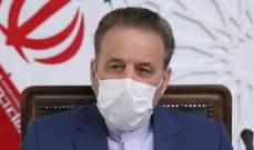 واعظي: تخصيب اليورانيوم بنسبة 60 بالمئة رسالة لمن يضمر الشر لإيران