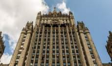 الميادين: موسكو لم تعطل مشروع قرار أميركياً يطلب وقف الهجوم التركي في سوريا