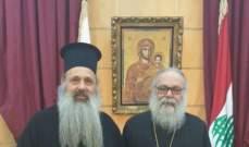 يازجي التقى متروبوليت الميتيورا في كنيسة اليونان