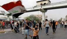 قوات الأمن العراقية تستخدم الغاز المسيل للدموع لتفريق متظاهرين تحدوا حظر التجول