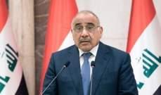 رئيس وزراء العراق أعلن انطلاق عملية عسكرية واسعة ضد داعش بديالى ونينوى