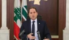 الجميل: الحكومة وحدها مخوّلة القيام بكل الخطوات اللازمة لحماية لبنان