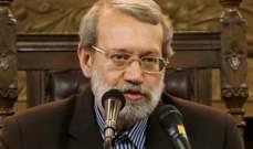 لاريجاني: هدف أميركا زعزعة الأمن في إيران والقضاء على مصالح الشعب