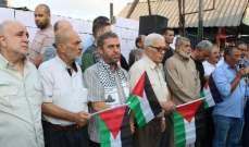 النشرة: اعتصام في عين الحلوة رفضا لقرار وزير العمل