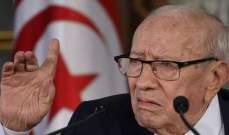فاينانشال تايمز: وفاة الرئيس السبسي اختبار للديمقراطية في تونس