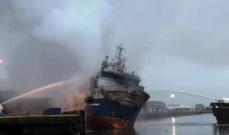 غرق سفينة روسية في النرويج بعد محاولات لإطفاء الحريق الذي نشب فيها