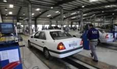 الهيئة التأسيسية لنقابة عمال المعاينة الميكانيكية أعلنت الاضراب المفتوح
