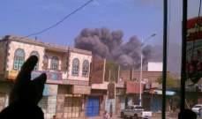 الجيش اليمني يعلن استعادة منطقتين بالضالع بعد مواجهات مع الحوثيين