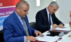 توقيع بروتوكول تعاون بين الجامعة اللبنانية الكندية ومديرية الجمارك