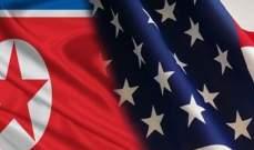 تعليق المفاوضات النووية مع الولايات المتحدة من قبل كوريا الشمالية