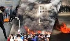 حرق مصرفين في مدينة شيراز وآخر في طهران