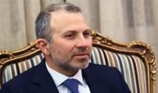 باسيل: أطالب بتأييد الدعوة لعودة سوريا إلى الجامعة العربية
