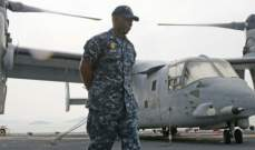 اختفاء طائرة عسكرية أميركية من على شاشة الرادار عند شواطئ سوريا