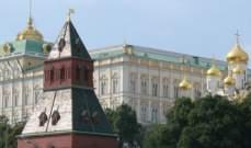 الكرملين: بوتين يبحث الوضع بشمال شرق سوريا مع أعضاء مجلس الأمن القومي الروسي