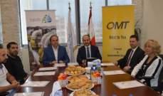 اتفاق بين مؤسسة مياه لبنان الجنوبي وشركة OMT