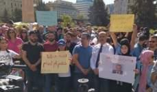 اعتصام لناجحي المجلس الخدمة المدنية في وسط بيروت