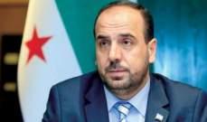 نصر حريري: منفتحون على وضع دستور جديد يحقق أهداف سوريا وبموافقة شعبنا