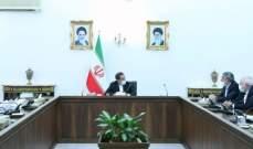 جهانغيري أكد إزالة العقبات من قانون منح تأشيرات الإقامة للمستثمرين الأجانب بإيران