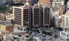 انفجار سيارة مفخخة في مدينة بنغازي الليبية