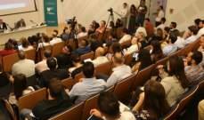 مؤسسة مياه لبنان الجنوبي أطلقت استراتيجيتها للأعوام 2020-2025