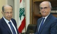 الرئيس عون تسلم من الرئيس السابق للمجلس الدستوري تقريرا عن اعمال المجلس خلال 10 سنوات