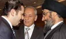 """""""الثنائي الشيعي"""" يفرض مشيئته... والحريري الخاسر الأكبر!"""