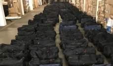 السلطات الألمانية: ضبط أكبر كمية كوكايين بقيمة مليار يورو في مدينة هامبورغ