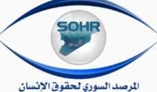 المرصد السوري: العثور على رفات 26 من أبناء الشعيطات ممن أعدمهم داعش بريف دير الزور