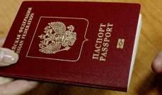 قانون الجنسية الروسية الجديد يدخل حيز التنفيذ