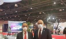نعمه شارك في فعاليات الإفتتاح الرسمي لمؤتمر ومعرض تكنولوجيات الإقتصاد الرقمي