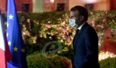 الجمهورية: ماكرون يشعر بإحباط معنوي كبير جرّاء التعاطي السلبي من قبل السياسيين اللبنانيين مع مبادرته