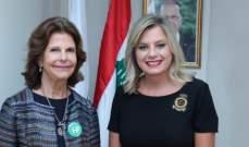 كلودين عون روكز: تعهدنا أن نسير في طريق طويل وحاد في الكفاح من أجل حقوق المرأة اللبنانية