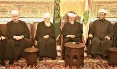 الشيخ حسن: ندعم سعي رئيس الحكومة لدرء الأخطار التي يتعرّض لها لبنان