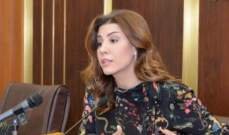 يعقوبيان أكدت حصول تزوير بالانتخابات النيابية: هناك خسارة مدوية للسعودية بلبنان
