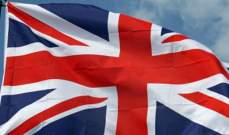 الصحة البريطانية: تسجيل 563 وفاة جديدة بفيروس كورونا ليرتفع الإجمالي إلى 2352