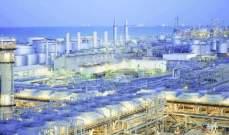 """النتائج الاقتصادية والسياسية لاستهداف """"أرامكو"""": النفط الإيراني مقابل نفط """"العالم"""""""