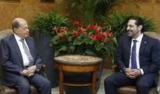 من قال أن مشكلة الحكومة هي بين عون والحريري فقط؟