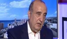 عبود: لتلزيم مرفأ بيروت إلى شركة خاصة لأنه سيؤمن بين 250 و300 مليون دولار