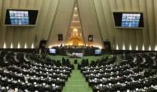 استقالة النائب الكردي في البرلمان الإيراني محمد قسيم عثمان